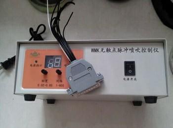 WMK无触点脉冲喷吹控制仪